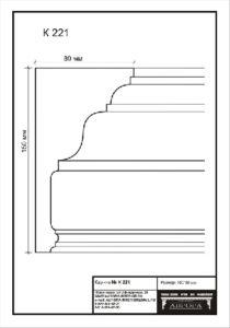 гипсовый карниз К221 Гипсовая лепнина Аврора
