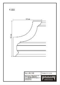 гипсовый карниз К222 Гипсовая лепнина Аврора