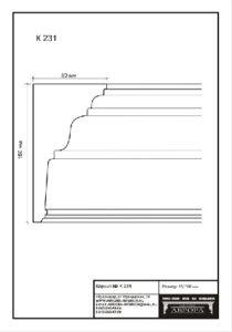 гипсовый карниз К231 гипсовая лепнина аврора