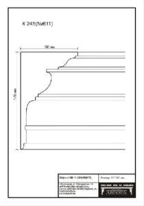 Гипсовый карниз К245 гипсовая лепнина Аврораа