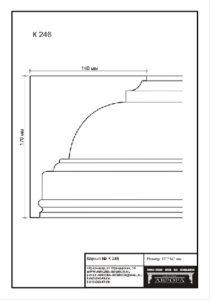 гипсовый карниз К246 гипсовая лепнина Аврора