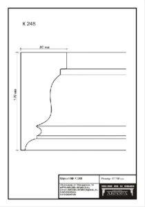 гипсовый карниз К248 гипсовая лепнина Аврора