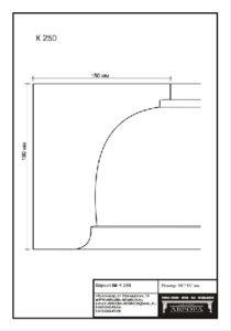 гипсовый карниз К250 гипсовая лепнина Аврора