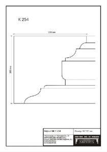 гипсовый карниз К254 гипсовая лепнина Аврора