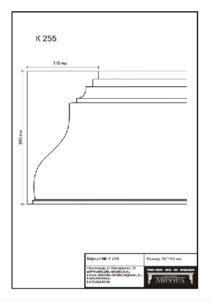 гипсовый карниз К255 гипсовая лепнина Аврора