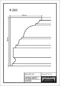 гипсовый карниз К260 гипсовая лепнина Аврора