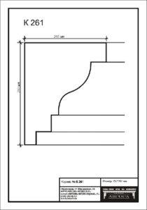 гипсовый карниз К261 гипсовая лепнина Аврора