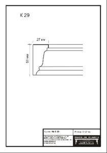 гипсовый карниз К29. Гипсовая лепнина Аврора