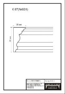 гипсовый карниз К87. Гипсовая лепнина аврора