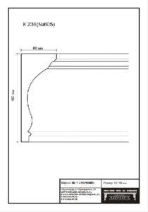 гипсовый карниз к236 гипсовая лепнина Аврора