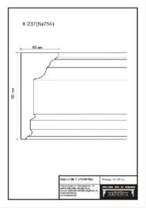 гипсовый карниз к237 гипсовая лепнина Аврора