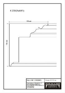 гипсовый карниз к239 гипсовая лепнина Аврора